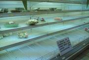 supermarket strike 2