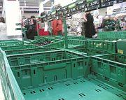 supermarket strike